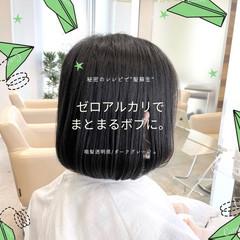 グレージュ 髪質改善 ボブ 縮毛矯正 ヘアスタイルや髪型の写真・画像