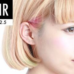 ガーリー ボブ ブリーチ ヘアスタイルや髪型の写真・画像