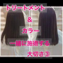 髪質改善カラー 髪質改善トリートメント フェミニン 髪質改善 ヘアスタイルや髪型の写真・画像