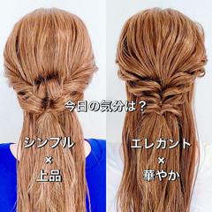 ロング ヘアセット ヘアアレンジ フェミニン ヘアスタイルや髪型の写真・画像