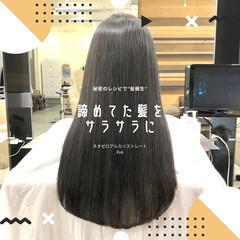 ロング 縮毛矯正 髪質改善 前髪 ヘアスタイルや髪型の写真・画像