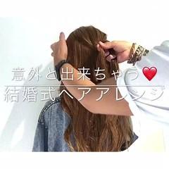 ロング 上品 エレガント デート ヘアスタイルや髪型の写真・画像
