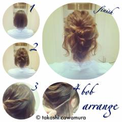 編み込み ヘアアレンジ ボブ 簡単ヘアアレンジ ヘアスタイルや髪型の写真・画像