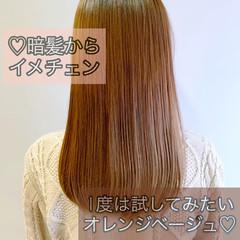 ロング オレンジベージュ エレガント ハイトーンカラー ヘアスタイルや髪型の写真・画像
