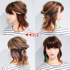 簡単ヘアアレンジ ヘアアレンジ ボブ フェミニン ヘアスタイルや髪型の写真・画像