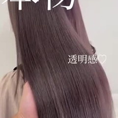 インナーカラー ハイトーン 極細ハイライト ロング ヘアスタイルや髪型の写真・画像
