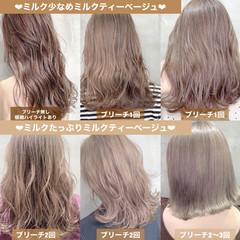 ブリーチ ミルクティー ミルクティーベージュ ミルクティーグレージュ ヘアスタイルや髪型の写真・画像