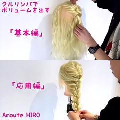 くるりんぱ 簡単ヘアアレンジ ヘアアレンジ セミロング ヘアスタイルや髪型の写真・画像