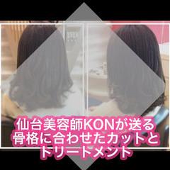 髪質改善トリートメント ナチュラル 髪質改善カラー ショート ヘアスタイルや髪型の写真・画像