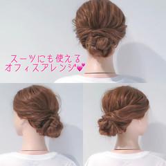 フェミニン アップスタイル ロング まとめ髪 ヘアスタイルや髪型の写真・画像