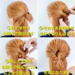 ロング 簡単ヘアアレンジ くるりんぱ ヘアアレンジ ヘアスタイルや髪型の写真・画像