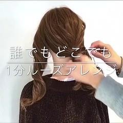 ヘアアレンジ 簡単ヘアアレンジ フェミニン アウトドア ヘアスタイルや髪型の写真・画像
