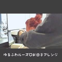 ルーズ デート ミディアム ヘアアレンジ ヘアスタイルや髪型の写真・画像