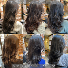 イルミナカラー パーマ ロング ゆるふわパーマ ヘアスタイルや髪型の写真・画像