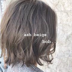 モテボブ 切りっぱなしボブ アッシュグレージュ ボブ ヘアスタイルや髪型の写真・画像