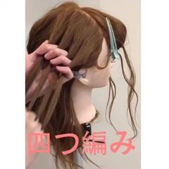 ショート 大人かわいい 四つ編み 簡単ヘアアレンジ ヘアスタイルや髪型の写真・画像