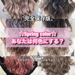 春ヘア グラデーションカラー ミルクティーベージュ ガーリー ヘアスタイルや髪型の写真・画像