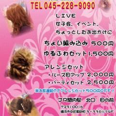 ヘアアレンジ アップスタイル ウェーブ パーティ ヘアスタイルや髪型の写真・画像