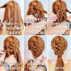 ダウンスタイル 三つ編み ヘアセット セルフヘアアレンジ ヘアスタイルや髪型の写真・画像