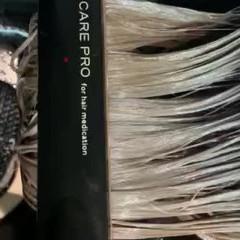 ミルクティーベージュ oggiotto 超音波 髪質改善トリートメント ヘアスタイルや髪型の写真・画像