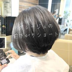 前髪 髪質改善 ショート 縮毛矯正 ヘアスタイルや髪型の写真・画像