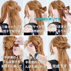 お団子アレンジ セルフヘアアレンジ ヘアアレンジ ハーフアップ ヘアスタイルや髪型の写真・画像