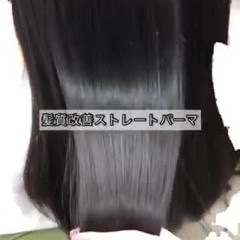 美髪 ツヤ髪 髪質改善 髪質改善トリートメント ヘアスタイルや髪型の写真・画像