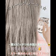 ミディアム ガーリー ブリーチカラー ヘアスタイルや髪型の写真・画像