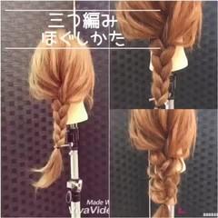 ガーリー ヘアアレンジ セルフヘアアレンジ 簡単ヘアアレンジ ヘアスタイルや髪型の写真・画像