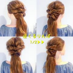ロング アウトドア ヘアアレンジ エレガント ヘアスタイルや髪型の写真・画像