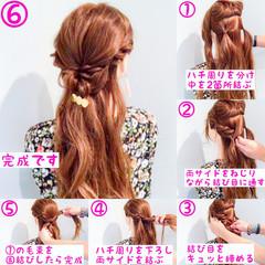 簡単ヘアアレンジ フェミニン ロング 夏 ヘアスタイルや髪型の写真・画像