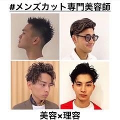 ショート ナチュラル メンズ メンズカット ヘアスタイルや髪型の写真・画像