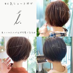 デートヘア フェミニン ミニボブ ショート ヘアスタイルや髪型の写真・画像