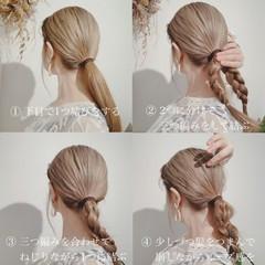 モテ髪 デート モード 大人かわいい ヘアスタイルや髪型の写真・画像