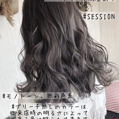 グレージュ アッシュグレージュ ナチュラル モノトーン ヘアスタイルや髪型の写真・画像