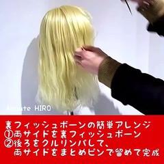セミロング 編み込み 簡単ヘアアレンジ エレガント ヘアスタイルや髪型の写真・画像