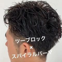 スパイラルパーマ メンズパーマ メンズショート メンズスタイル ヘアスタイルや髪型の写真・画像