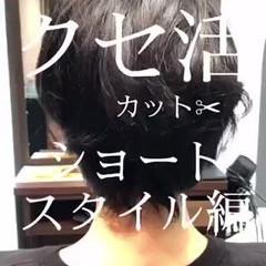 ショート フェミニン パーマ ショートボブ ヘアスタイルや髪型の写真・画像