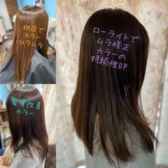 ローライト 髪質改善トリートメント 3Dカラー ロング ヘアスタイルや髪型の写真・画像