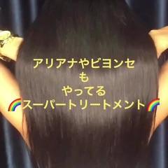 簡単ヘアアレンジ ナチュラル トリートメント ストレート ヘアスタイルや髪型の写真・画像