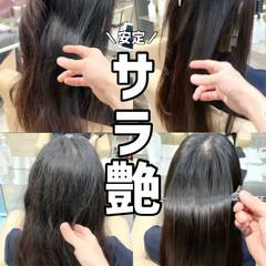 セミロング グレージュ 髪質改善 ストレート ヘアスタイルや髪型の写真・画像