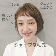 似合わせ ショート モード ハンサム ヘアスタイルや髪型の写真・画像