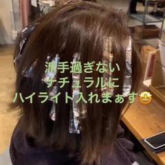 インナーカラー ボブ レッド ローライト ヘアスタイルや髪型の写真・画像