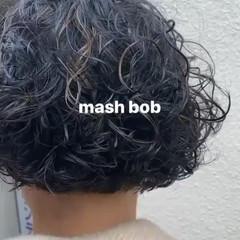 前髪パーマ ショート 無造作パーマ ストリート ヘアスタイルや髪型の写真・画像