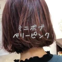 フェミニン 成人式 ボブ ミニボブ ヘアスタイルや髪型の写真・画像