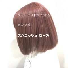 ガーリー ボブ ピンク ブリーチ ヘアスタイルや髪型の写真・画像