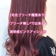 ピンクベージュ ブリーチ無し ピンクラベンダー セミロング ヘアスタイルや髪型の写真・画像
