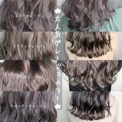 アッシュグレージュ ミルクティーグレージュ グレージュ ラベンダーグレージュ ヘアスタイルや髪型の写真・画像