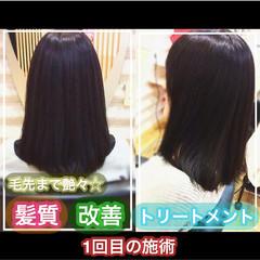 ナチュラル うる艶カラー 髪質改善カラー 髪質改善 ヘアスタイルや髪型の写真・画像