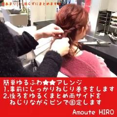 ゆるふわ セミロング ショート 簡単ヘアアレンジ ヘアスタイルや髪型の写真・画像
